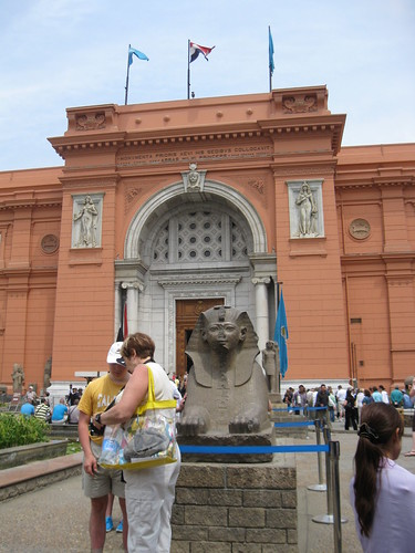 The Egyptian Museum (no cameras inside)
