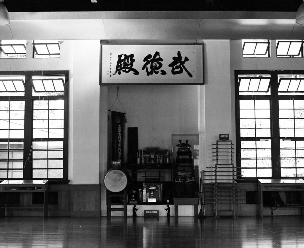 武德殿 (by 小帽(Hat))