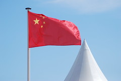 China Flag and Dome