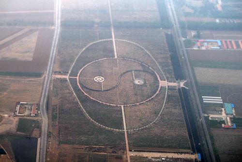 h2 - Yin Yang Field