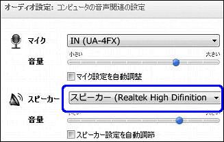 4fx_skype