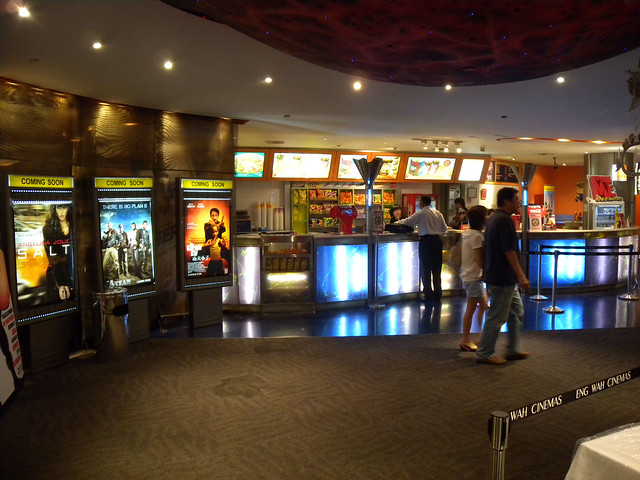 Eng_Wah_Cinemas_02