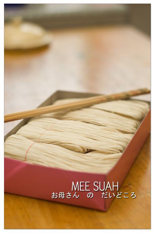 Mee-Suah-001