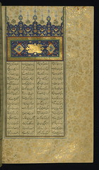 Five poems (quintet), Walters Art Museum Ms. W.607, fol. 180b (Walters Art Museum Il