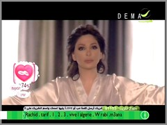 (Elissa Official Page) Tags:           2011 2012 elissa