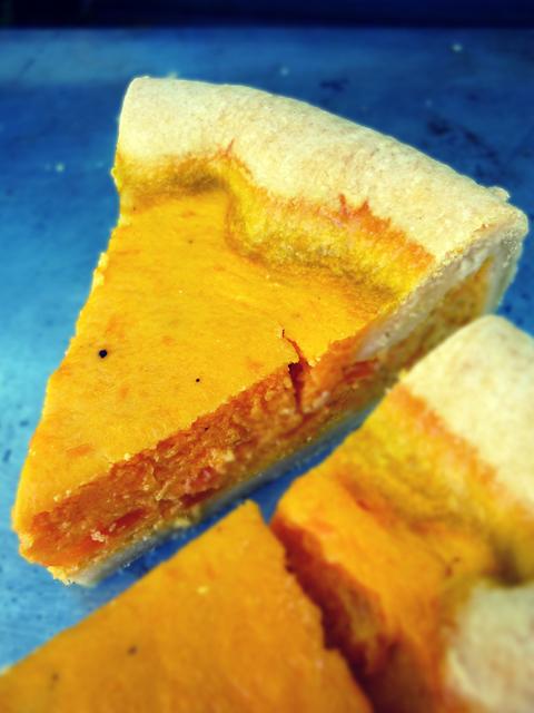 crostata salata con crema di carote