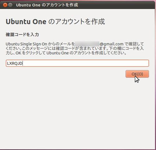 Ubuntu0803