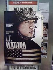 Vaff_Watada