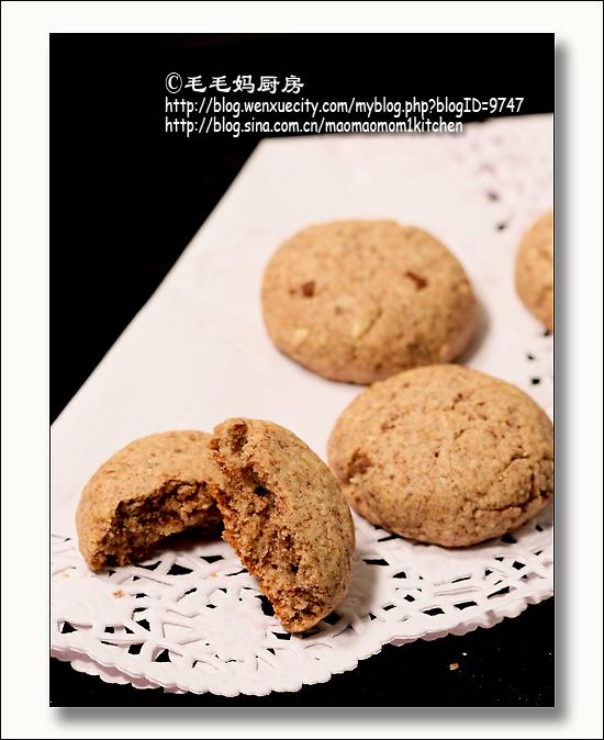 4164103559 b2a0a243d9 o 榛子巧克力松饼