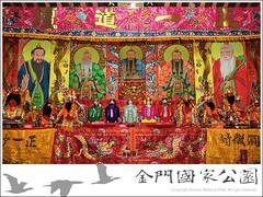 瓊林忠義廟奠安-03