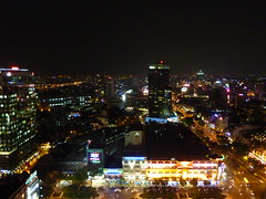 The view from the bar atop the Sheraton, HCMC