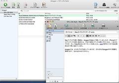 スクリーンショット(2009-12-20 10.01.28)
