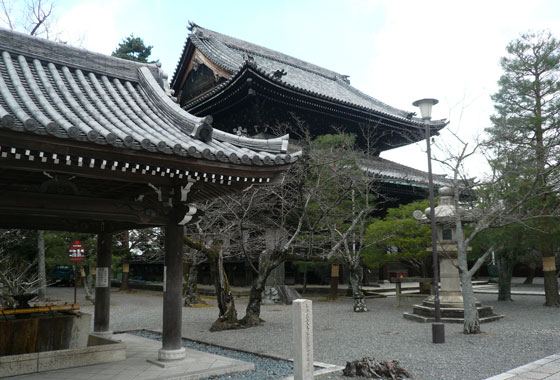 Shrine buildings