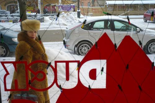 Вологда, январь 2010 г.