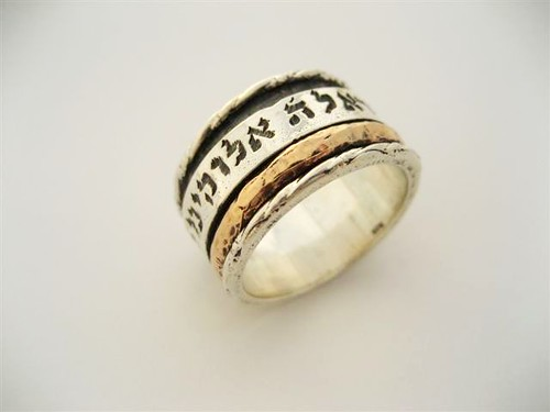 For Jewish Wedding ring we recommend verses 1 6 7