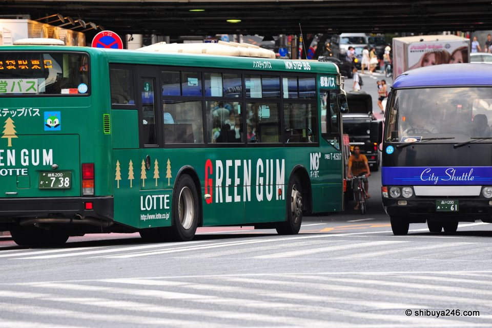 The LOTTE Green Gum bus talks to the Tokyu City Shuttle