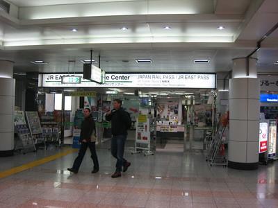 機場JR中心2