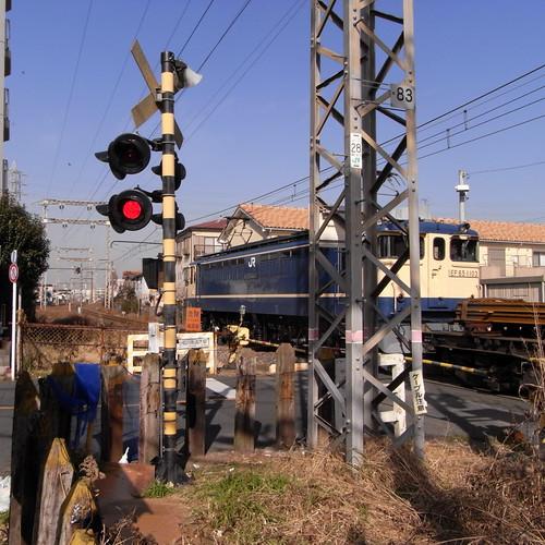 Happy Shin-Kame Freight Line