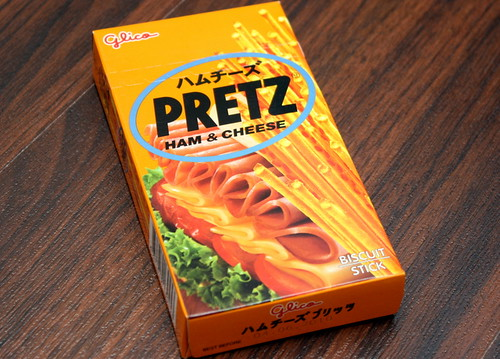 Glico Pretz: Ham & Cheese still the best!