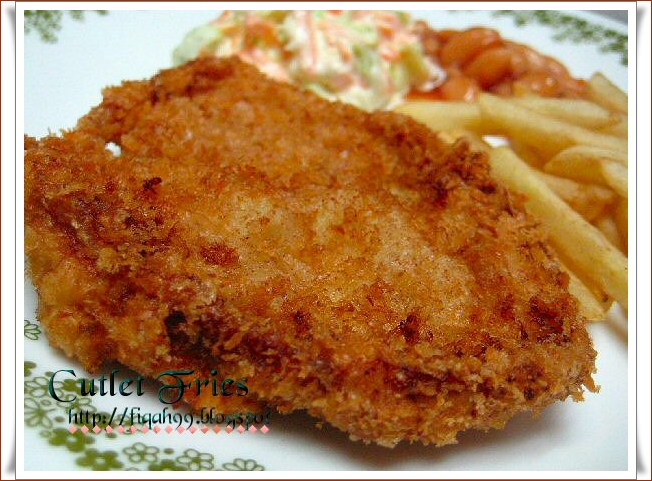 Cutlet Fries
