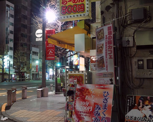 Akihabara late night