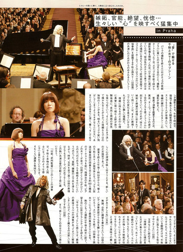 日本映画navi vol.20 p.20