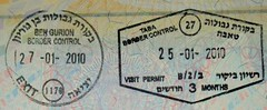 Israel: stamps