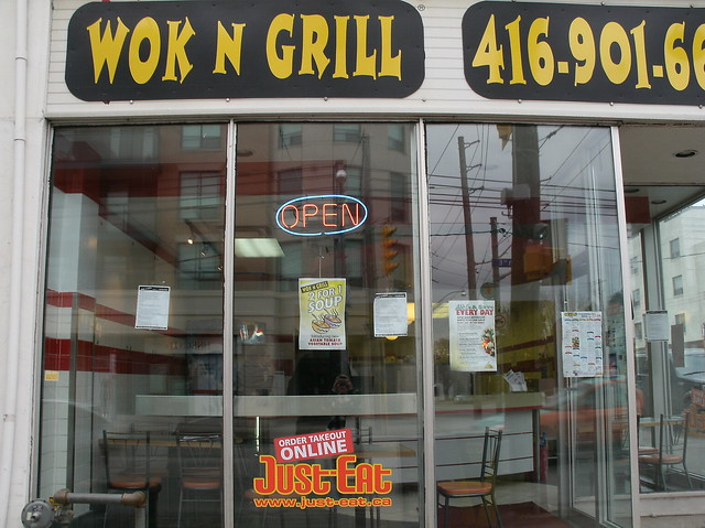 Wok N Grill by justeatca
