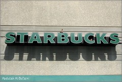 STAR BUCKS (Abdullah Al-Butairi) Tags: star pigeon dove bucks