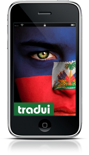 Tradui iPhone Screenshot