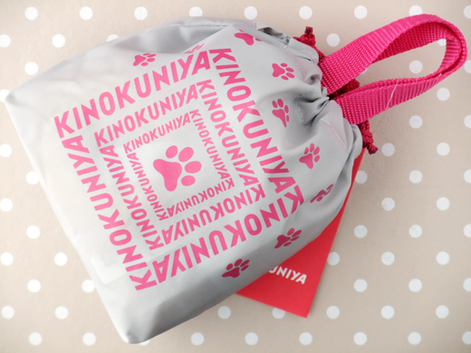 Kinokuniya sweets pouch