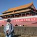Grace Mao Photo 3