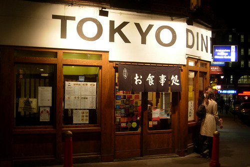 Tokyo Diner, Soho, London