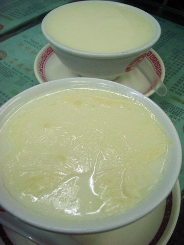 Yishun double skin steam milk