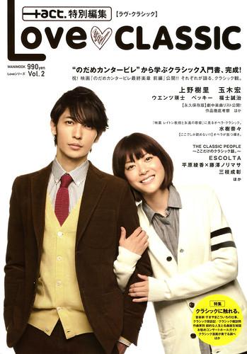 Love♥Classic-P.01