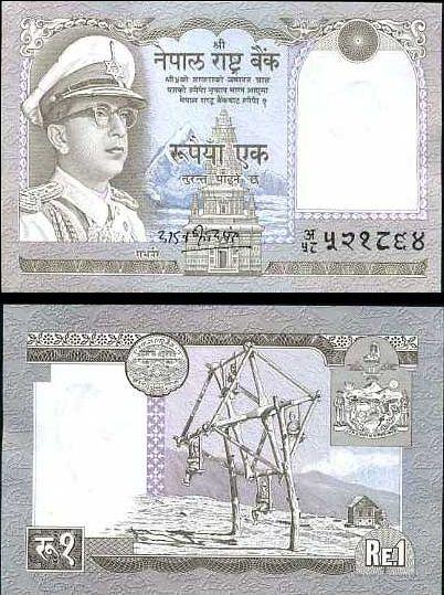 Nepál - NEPAL 1 RUPEE 1972 P16