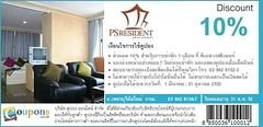 พี.เอส.เรสซิเดนท์ เซอร์วิส อพาร์ทเมนท์ PS Residence Service Apartment, ถนนเพชรบุรีตัดใหม่ กรุงเทพฯ มอบส่วนลด 10%