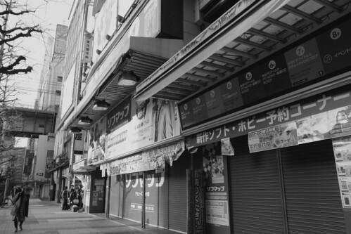 Akihabara Main street moring view