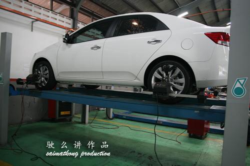 Wheel Alignment @ Jalan Tandang KIA Service Center