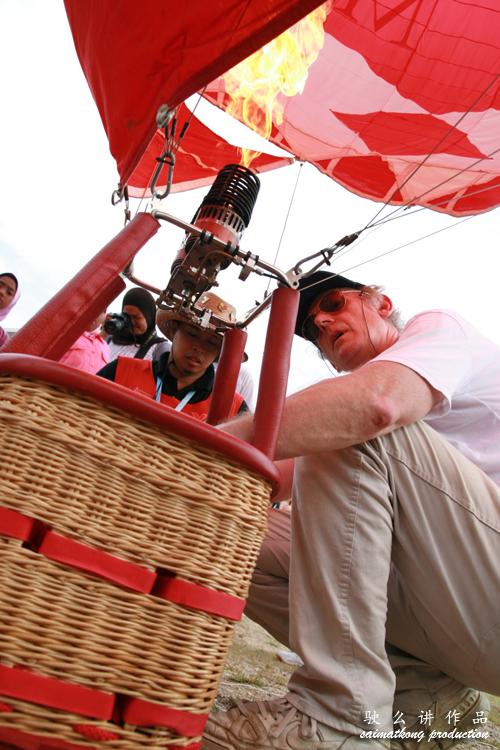 Remote control hot air balloon
