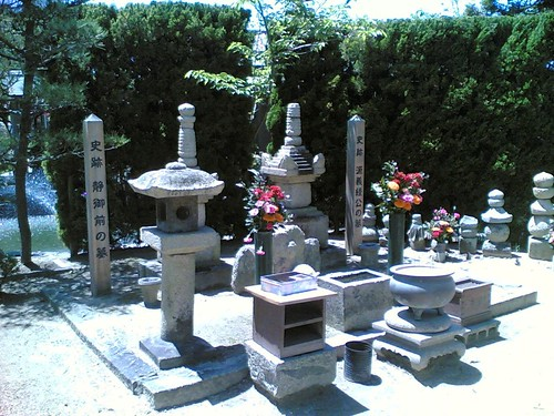 Tombs of Minamoto no Yoshitsune and Shizuka Gozen