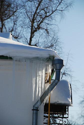 The sun & icicles ©  akk_rus