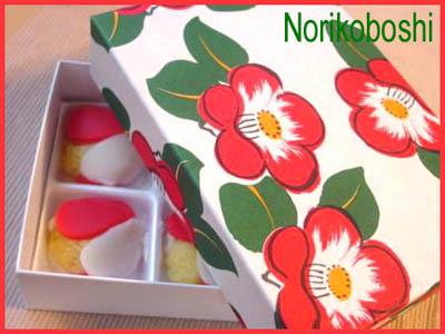 norikoboshi