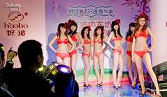 91th China Knitwear Cotton Trade Fair & China International Knitwear Expo_02