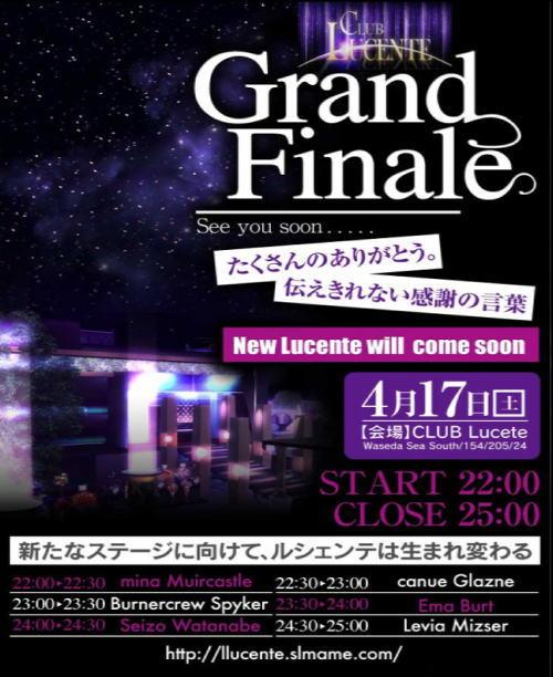 Live@Club Lucente Grand Final Event 2010/04/17