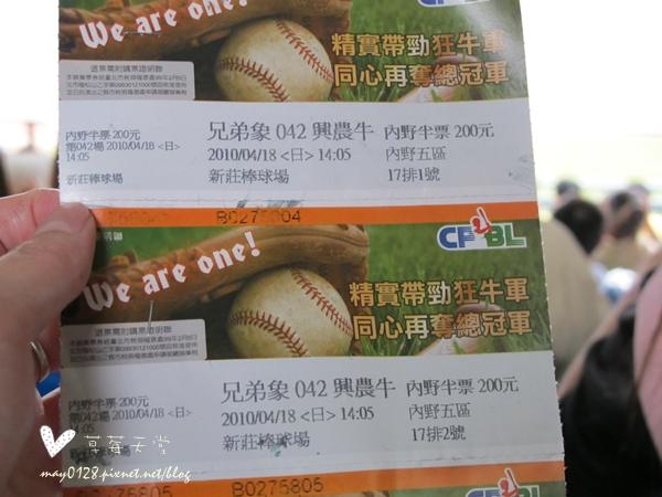 新莊看棒球4-2010.04.18