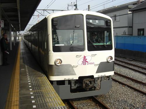 CIMG7674