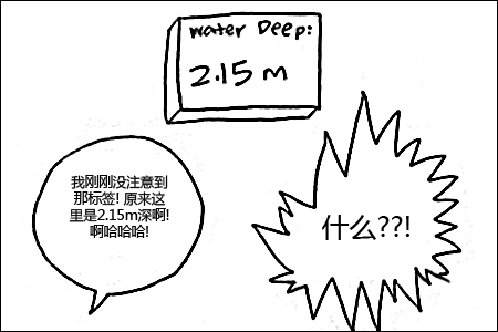 swimming7
