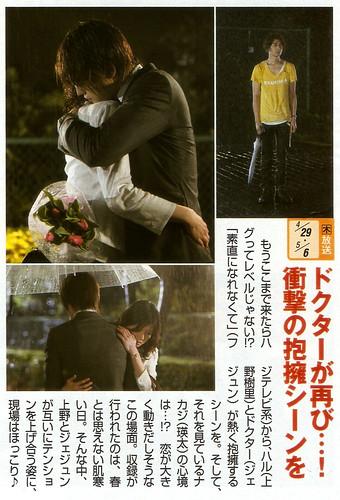 TVガイド (2010.5/7號) P.107