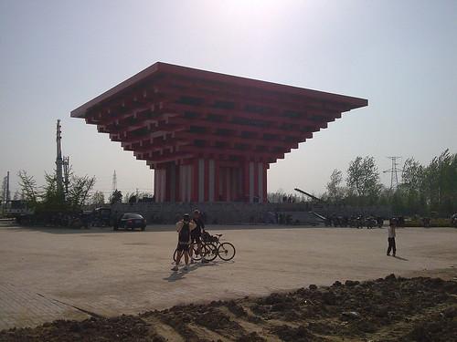 山寨世博馆
